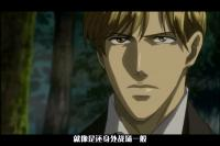 [SSLJ][Fuyunosemi_OVA_03]_000.jpg
